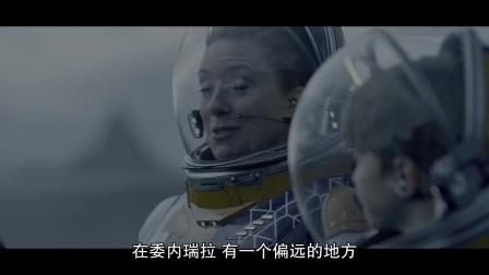 迷失太空 第二季:看完大呼过瘾