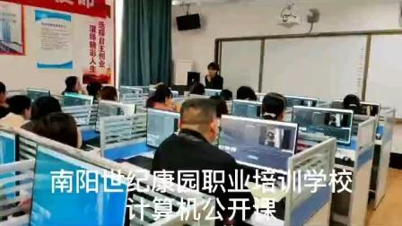 南阳平面设计计算机培训学校15893356088