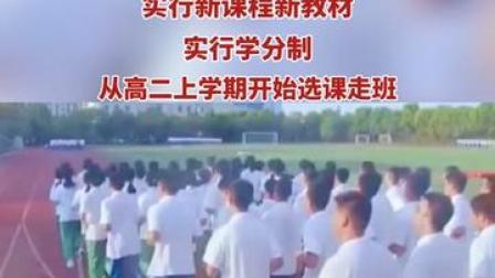 大变化!江西省教育厅重磅发布!赶紧转发