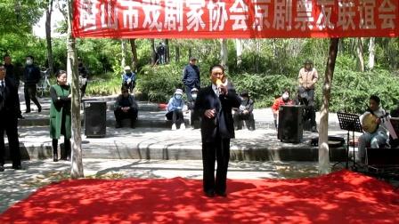 """现代京剧《智取威虎山》经典对唱""""自己的队伍来到面前"""",演唱者:徐永琪、孙国民。"""