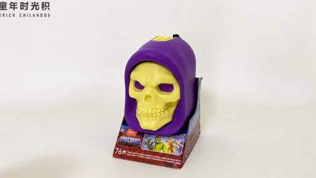 拼搭 美高 宇宙的巨人希曼GWJ76 紫色骷髅王头可以收纳积木的玩具