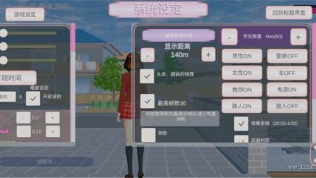 强烈谴责233乐园里的樱花校园模拟器😾😾,这个翻译我无语了。