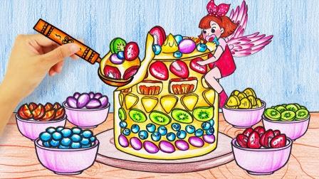 趣味定格动画:制作水果彩虹蛋糕