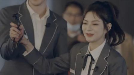 综艺《怦然心动20岁》片尾曲《Shy》