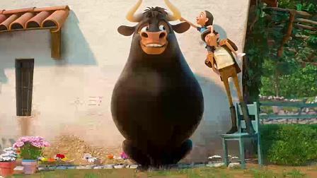 《公牛历险记》05:你到底有没有看过镜子里的自己