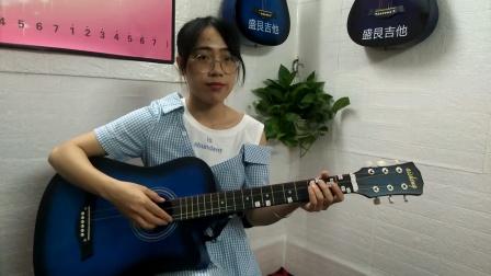 阳江市盛艮吉他培训牛中心新学员学5小时指弹简谱(滴答)