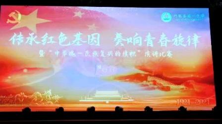 巧家县,老年大学表演舞蹈,《红船赞歌》