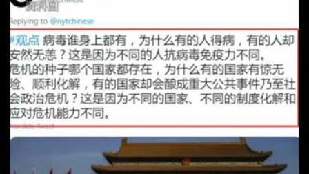#纽约时报 一年前曾经抹黑中国抗疫 怎想今日美国疫情一团糟……#小丑竟是我自己