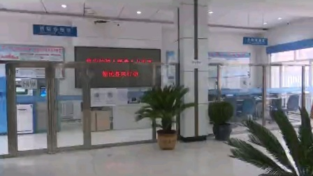 国家税务总局绥化市北林区税务局聘任12位税务体验师