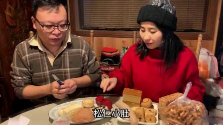 """全家人一起测评稻香村,看有您爱吃的吗?最后""""恶婆婆""""登场"""