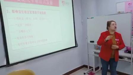 育婴师培训课,婴儿语言发育