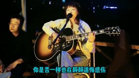 小姑娘吉他弹唱《后来》有点腼腆但也很好听!