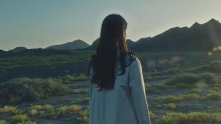 我要我们在一起 主题曲MV 莫文蔚《这世界那么多人》
