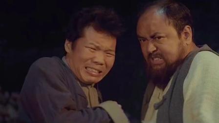 兴安岭猎人传说2:大马猴为帮恩人,这才是恶人该有的结局!