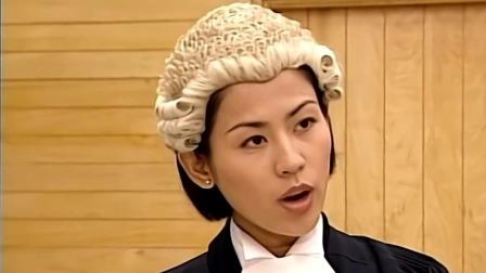 电视剧《逆天奇案》正式开怼,盘点TVB那些法庭嘴炮名场面
