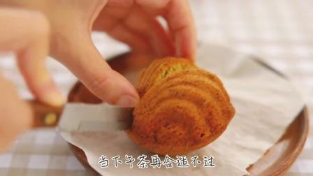 红茶乳酪玛德琳|茶包这样用太香了