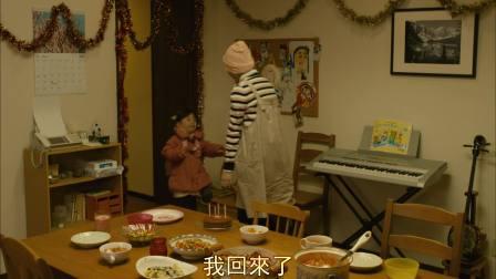 小花的味噌汤:父母为女儿庆祝生日