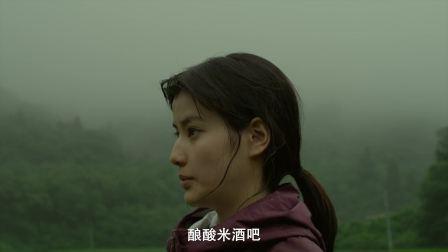 小森林夏秋篇:女孩每天都过着充实的生活