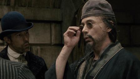 大侦探福尔摩斯2:诡影游戏 福尔摩斯装扮成清朝人被揭穿,武打动作干脆利落一秒解决战斗