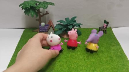 苏西和小伙伴们一起商量,怎么给瑞贝卡做生日蛋糕