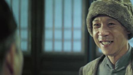 兴安岭猎人传说1:男子去给黄大仙接生,没报恩反倒屠了恩人一家