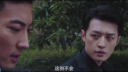暗黑者3:快来看饶东华啦,看完你就懂了