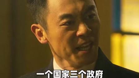 超燃:这才是我们中国人最该粉的中国男团,热血男儿