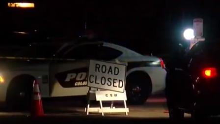 美国科罗拉多州发生枪击案,包括枪手在内7人