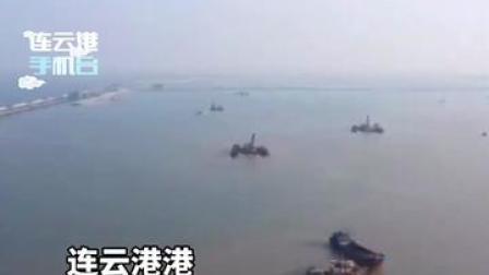 总投资约26亿!盛虹码头项目提前2个月完工,江苏省首个30万吨级原油泊位!👍#连云港