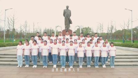 湘潭大学学子唱响红色旋律——《太阳最红毛最亲》,用红歌献礼党的生日!#心中有话向党说