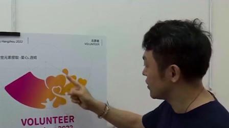 """""""潮涌""""多了七兄弟,杭州亚运会、亚残运会二级标志发布"""