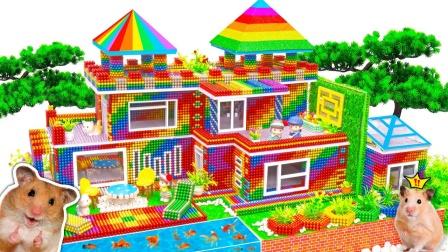 建造花园别墅彩虹屋玩具