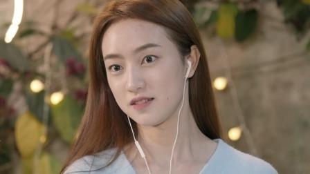 《怦然心动20岁》片尾曲《SHY》