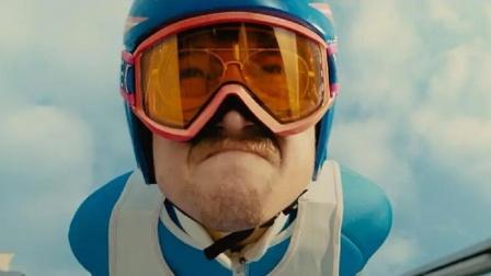 即使最后一名,他也不会放弃他的奥运梦,《飞鹰艾迪》