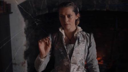发现女巫 第二季 生命丝线咒语重塑