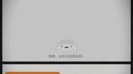 该!下架!台湾技嘉相关产品在京东、苏宁已被屏蔽。