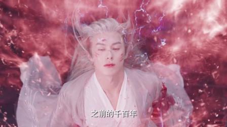 遇龙:结局小遗憾,流萤被命格星君吸收,龙王融合灵魂打败星君