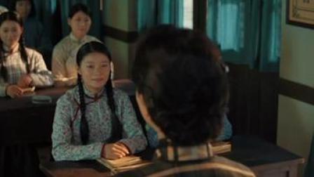#浙江卫视大浪淘沙 #电视剧大浪淘沙 女性的人格,她们从1920年代便开始探讨