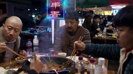 """《了不起的老爸》曝陪伴版预告 王砚辉张宥浩共赴""""父亲节之约"""""""