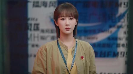女心理师1:杨紫的心理新剧预告来了!