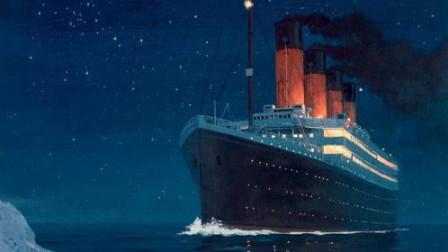 《六人:泰坦尼克上的中国幸存者》百年版预告