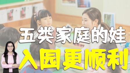 资深幼师:上幼儿园不哭的孩子,大多来自五类家庭