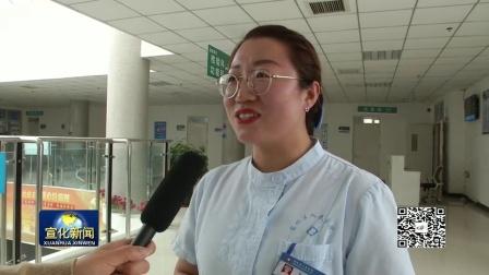 宣化区人民医院举行优秀护士表彰大会