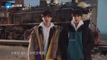 #世纪航程 时代少年团宋亚轩、刘耀文来到青海原子城,他们将为大家讲述怎样震撼的故事?