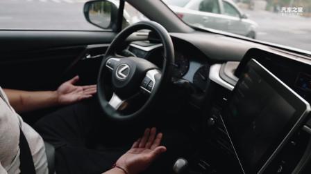 科技最前沿 体验小马智行自动驾驶
