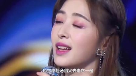 张含韵、周深、吴青峰、林俊杰 版本的《起风了》!