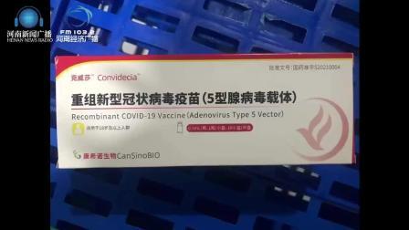 只用打一针的新冠病毒疫苗安全性和有效性如何?看疾控专家怎么说