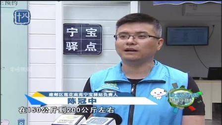 南京建邺区开启垃圾分类全流程监管