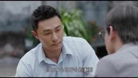 天涯热土:买个东西兄弟却不肯收钱,陈继胜:这是两码事