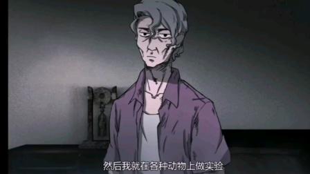 【暴走恐怖故事】种植烟